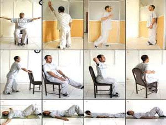 ورزش و حرکت درمانی