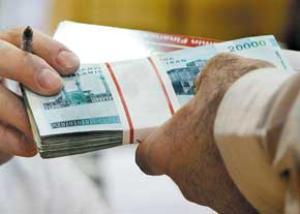 سر رسید بدهی ها و محدودیت تامین مالی در بحران مالی
