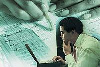 حسابداری تعهدی و بودجه ریزی