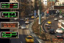 کاربرد سیستم ادغام یافته در نظارت و کنترل حمل و نقل