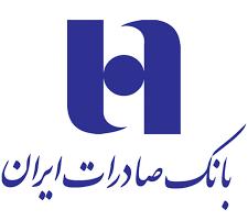 آگهی استخدام بانک صادرات ایران
