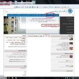 روش جستجو پایان نامه و مقاله در سایت ایران داک