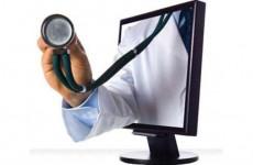 سیستم های ثبت سلامت الکترونیک