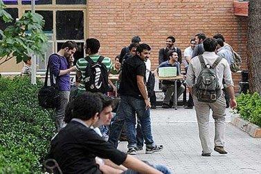 پذیرش-دانشجوی-پولی-در-دانشگاههای-دولتی