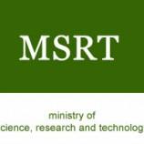 معرفی آزمون MSRT و شیوه برگزاری آن