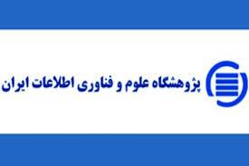 روش ثبت پایان نامه در سایت ایران داک