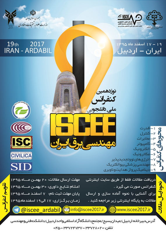 nineteenth-national-conference-of-iranian-electrical-engineering